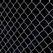 Stock Photo: Metalic fence.