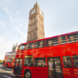 Big Ben. — Stock Photo #9971740