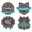 Guarantee Label — Stock Vector #9065261