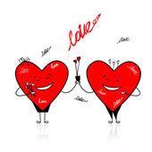 Valentine den. legrační srdce s kyticí pro návrh — Stock vektor