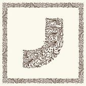 Ozdobne litery do projektowania — Wektor stockowy