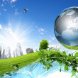 Green nature landscape with planet Earth — Stock Photo #10063869