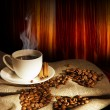 Steaming cup of coffee — Stock Photo #10128684