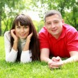 Young couple in the park — Stock Photo #10273363