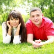 Young couple in park — Stock Photo #9087065
