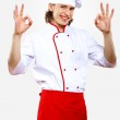 Portrait of a young cook in uniform — Stock Photo #9398487