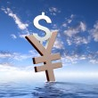 Currency symbols floating in blue sea — Stock Photo