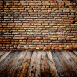 Foto de Stock  : Old room with brick wall