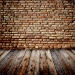 Stockfoto: Old room with brick wall