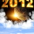 2012. Maya prophecy — Stock Photo