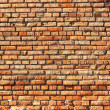 Old brick wall — Stock Photo #8487842