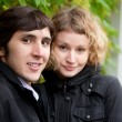 Beautiful dating couple at fall — Zdjęcie stockowe #9323703