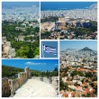Collage of Athens landmarks , Greece — Stock Photo