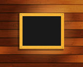 Picture frame on old wooden wall — Stock Vector