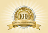 Yellow Satisfaction Guaranteed Sign — Stock Vector