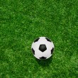 Soccer ball — Stock Photo #10572223