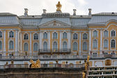 Fragment of Peterhof Palace — Stock Photo