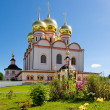 Orthodox church. Iversky monastery in Valday, Russia — Stock Photo
