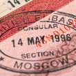 British visa stamp in your passport. Closeup — Stock Photo