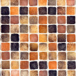 Abstract mosaic background — Stock Photo