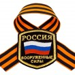 Russian military ribbon - Stock Photo