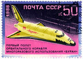 USSR- CIRCA 1988: A stamp printed in USSR shows Space Shuttle Bu — Stockfoto