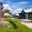 Monument to Alexander Suvorov in Novgorod region, Russia — Stock Photo