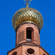 Golden Dome On Russian Orthodox Church — Stock Photo