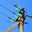 Stock Photo: High voltage electricity pylon