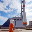 The Russian space transport rocket in Samara, Russia - Stock Photo