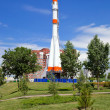 The Russian space transport rocket in Samara, Russia — Stock Photo