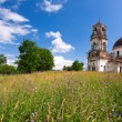 Stock Photo: Old deserted church in Novgorod region, Russia