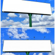 Blank billboard — Stock Photo #9134087