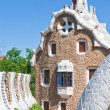 The famous Park Guell. Barcelona, Spain — Stock Photo #10123249