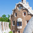The famous Park Guell. Barcelona, Spain — Stock Photo