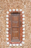 The window at home. Park Guell. Barcelona. Spain — Stock Photo