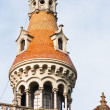 Tower in Paseo de Gracia, Barcelona,  Spain - Stock Photo