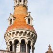 Tower in Paseo de Gracia, Barcelona, Spain — Stock Photo #10346500