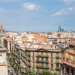 Panoramic view of Barcelona city, Spain. — Stock Photo #10346557