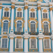 Detail of Catherine Palace, located in the town of Tsarskoye Sel — Stock Photo