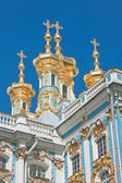 The Catherine Palace, located in the town of Tsarskoye Selo — Stock Photo