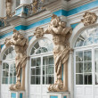 The Catherine Palace, located in the town of Tsarskoye Selo (Pus — Stock Photo