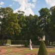 View of Catherine Park , Tsarskoye Selo, Russia. — Stock Photo