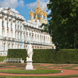 The Catherine Palace and  Catherine Park. Tsarskoye Selo. St. Pe — Stock Photo