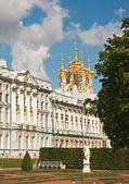 The Catherine Palace and Catherine Park. Tsarskoye Selo. St. Pe — Stock Photo