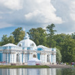 "Russia. St.-Petersburg. Tsarskoe Selo (Pushkin). Pavilion ""Grott - Stock Photo"