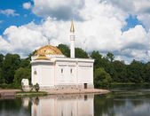 "Pavilion ""Turkish bath"". Tsarskoye Selo (Pushkin), St. Petersbur — Stock Photo"