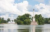 "Chesme Column and Pavilion ""Grotto"" in Tsarskoye Selo. St. Pet — Stock Photo"