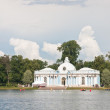 "Stock Photo: Russia. St.-Petersburg. Tsarskoe Selo (Pushkin). Pavilion ""Grott"