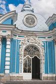 """Russia. St.-Petersburg. Tsarskoe Selo (Pushkin). Pavilion """"Grott — Stock Photo"""